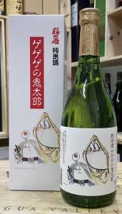 鬼太朗純米酒720ml