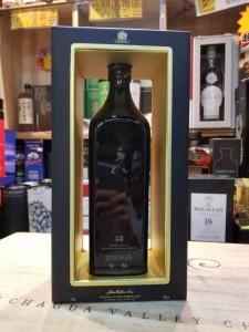 Johnnie Walker Black Label 12 Years 100th Anniversary