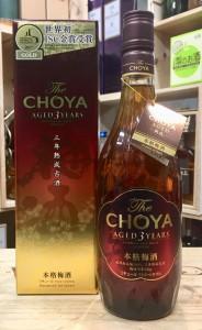 Choya蝶矢三年熟成梅酒
