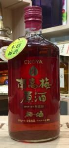 Choya蝶矢贅南高梅原酒