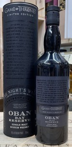 Oban Bay Reserve The Game of Thrones Limited Edition