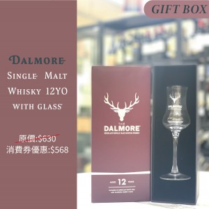 Dalmore 12 Years Old Gift Set