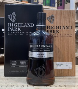 Highland Park 18 Years Old Single Cask Edition 4