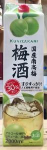 國盛南高梅酒 2L