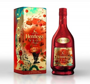 Hennessy軒尼詩VSOP 豬年限量版