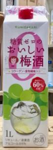 國盛糖質梅酒 1L